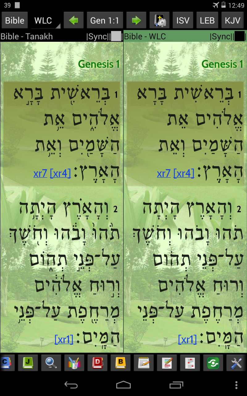 Hebrew Bible Tanakh and WLC using Keter YG font