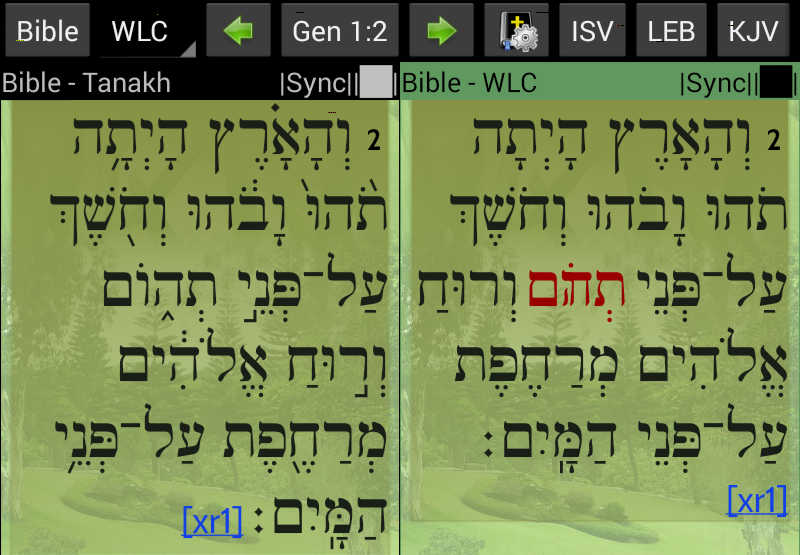 Hebrew Bible Tanakh and WLC using Ezra SIL font